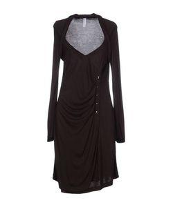 Tru Trussardi | Платье До Колена