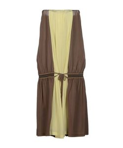 E_GO' SONIA DE NISCO | Платье До Колена