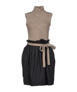 Amaya Arzuaga Maille | Короткое Платье