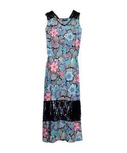 Fornarina | Длинное Платье