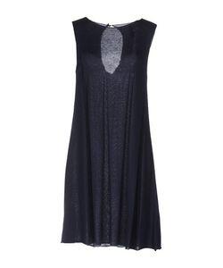 Pour Moi | Короткое Платье