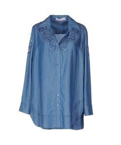 Severi Darling | Джинсовая Рубашка
