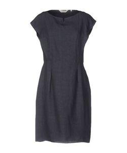 Guglielminotti | Короткое Платье