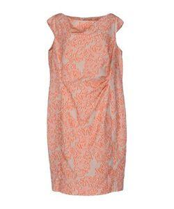 Natan | Платье До Колена