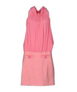 Cristinaeffe Collection | Короткое Платье