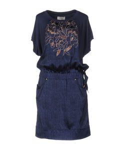 Vdp Club | Короткое Платье