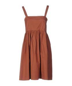 .Tessa | Платье До Колена