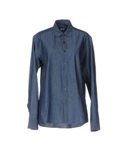 A.DI CAPUA | Джинсовая Рубашка