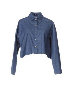 Jil Sander Navy | Джинсовая Рубашка