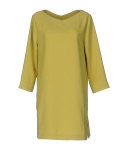 Roberto Collina | Короткое Платье