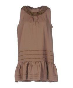 Bonsui | Короткое Платье