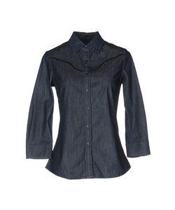 Jacob Cohёn | Джинсовая Рубашка