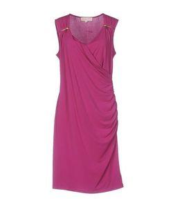 Michael Michael Kors | Платье До Колена