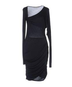 Pinko Grey | Платье До Колена