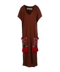 Soho De Luxe | Длинное Платье