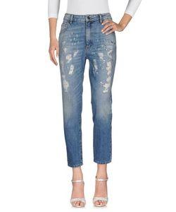 Blugirl Jeans | Джинсовые Брюки
