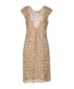 Cailan'D   Платье До Колена