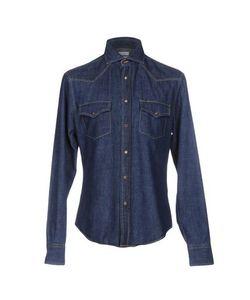Brunello Cucinelli | Джинсовая Рубашка