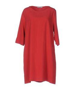 LABORATORIO   Короткое Платье