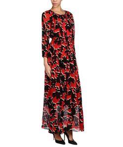 Gerard Darel | Длинное Платье