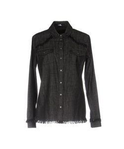 Karl Lagerfeld | Джинсовая Рубашка