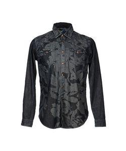 4  Four Messagerie   Джинсовая Рубашка
