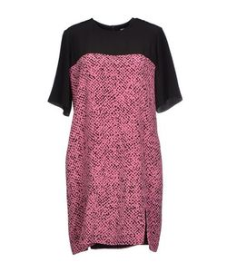 Richard Nicoll | Платье До Колена