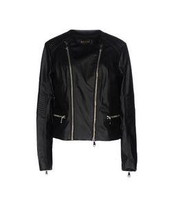 SuperTrash   Куртка