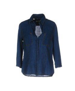 Henry Cotton's   Джинсовая Рубашка