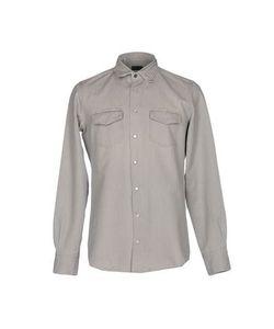Boglioli   Джинсовая Рубашка