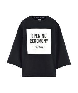 Opening Ceremony | Толстовка