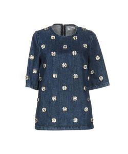 Au Jour Le Jour | Джинсовая Рубашка
