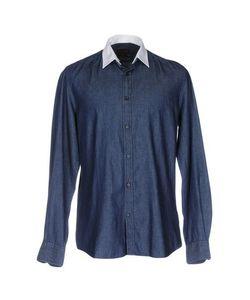 Antony Morato | Джинсовая Рубашка