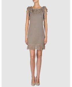 Le Noir Cortina | Короткое Платье