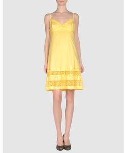 Santacroce | Короткое Платье
