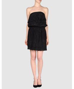 Nocollection | Короткое Платье