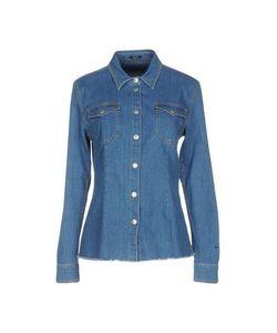 Denham | Джинсовая Рубашка