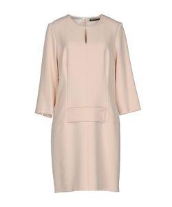 Natan Edition 5   Платье До Колена