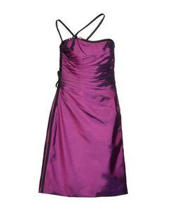 Jillian | Платье До Колена