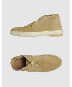 Fiorina | Ботинки