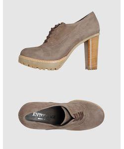 Entourage   Обувь На Шнурках