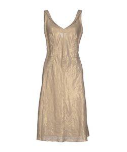 Lupattelli | Платье До Колена