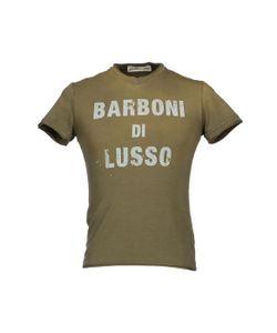Barboni Di Lusso | Футболка