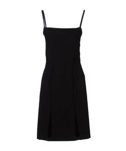 Reggiani | Платье До Колена