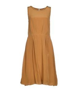 Pyrus | Платье До Колена