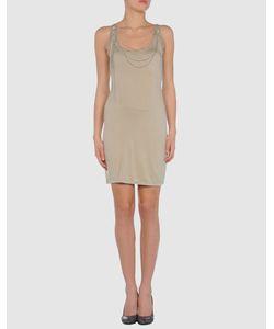 Wisch | Короткое Платье