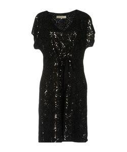 Gerard Darel | Короткое Платье