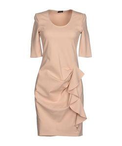 Joseph | Короткое Платье