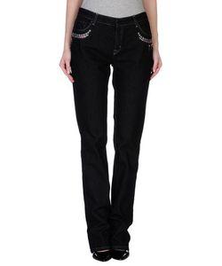 Blumarine Jeans | Джинсовые Брюки