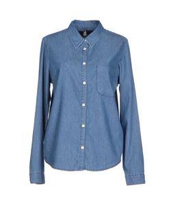 2Nd Day | Джинсовая Рубашка